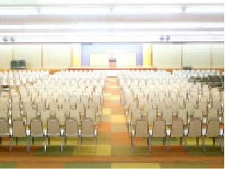 会議・研修施設
