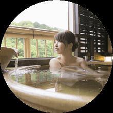 露天風呂の浴槽も檜・瓶・岩風呂と様々なタイプをお楽しみいただけます